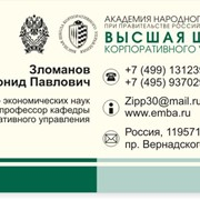 Визитные карточки. фото