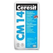 Клей Ceresit CM14 Extra для керамической плитки и керамогранита 25 кг фото
