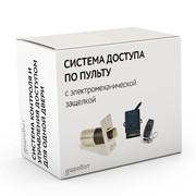 Комплект 91 - СКУД с дистанционным доступом по радиопульту с электромеханическим врезным замком защелкой фото