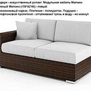 Мебель для баз отдыха , модуль наружный Милано - правый/левый - мебель для дома, мебель для ресторана, мебель для гостинной. фото