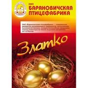 Яйцо куриное СВ и ДВ фото