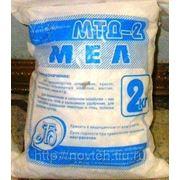 Мел природный МТД-2 2 кг. фото