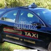 Диспетчерские услуги такси фото