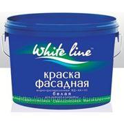 Краска фасадная водно-дисперсионная WHITE LINE супербелая 3кг. фото