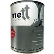 Эмаль по металлу METTPLAST фото
