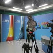 Аренда съемочного оборудования в Алматы фото
