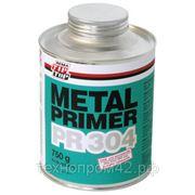 Грунтовка по металлу Metal Primer фото