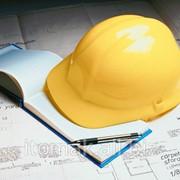 Инжиниринговые услуги по выбору основного и вспомогательного технологического оборудования фото