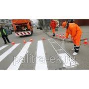 Краска дорожная разметочная АК-511 фото