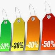 Ценники бирки фото