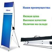 Х-Стенды, Х-Паучки, Мобильный стенд Roll-Up Астана фото