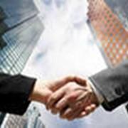 Регистрация новой фирмы (ООО) фото