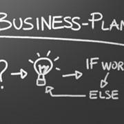 Тренинг по бизнес-планированию фото