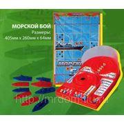 Морской бой-2, 40,5*26*6,4 см (819428) фото