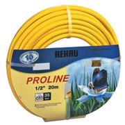 Шланг Pro Line 1/2 дюйм 20м, 2606740 фото