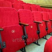Кресло для зрительного или конференц-зала Темпо фото