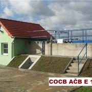 Локальные очистные сооружения канализации фото