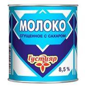 Сгущенка продать оптом в Молдове фото
