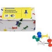Кнопки силовые Office Space цветные, 50 шт. РР50_1613 фото