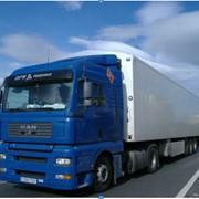 Международные грузоперевозки «Цель нашей работы – взять на себя максимум забот по транспортировке, помогая заказчику освободить время для основного бизнеса» фото