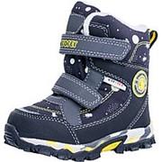 254949-41 чер-жел ботинки малодетские комбинирован. Р-р 24 фото