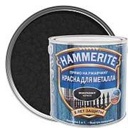 HAMMERITE HAMMERED молотковая эмаль по ржавчине, черная (0,25л) фото