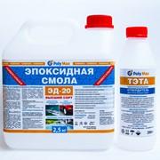 Эпоксидная смола Эд-20(2,5 кг) с отвердителем ТЭТА(250 гр) фото