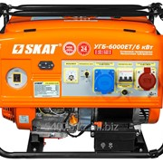 Бензиновый генератор SKAT УГБ-6000ЕТ/6 кВт фото
