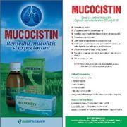 Сиропы лекарственные Мукоцистин фотография