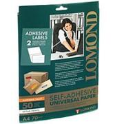 Бумага самоклеящаяся A4 Lomond разделенная на 2 этикетоки(210 x 148.5 ), 100шт-50листов фото