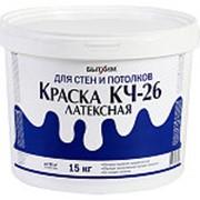 Краска Бытхим акриловая ВД-КЧ-26 8,0кг (мороз) /1/ фото