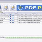 Интегрированная система обработки данных фото