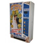Автомат по продаже монет фото