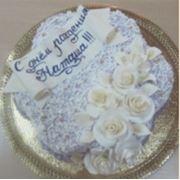 Торт в день рождения фото