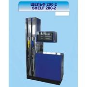Топливораздаточное оборудование ТРК ШЕЛЬФ 200-2 SHELF 200-2 фото