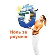Международная связь сим-карты фото