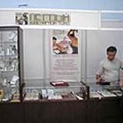 Услуги по проведению выставки-ярмарки фото