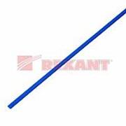 Трубка термоусаживаемая 3/1,5 мм синяя REXANT фото