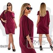 Платье с одним рукавом ( 4 цвета ) Бордовый VV/-067 фото