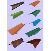 Коньки ветровые капельник отливы и другие планки фото