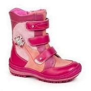 Сапоги демисезонные 27 цвет Розовый фото