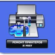 Ремонт и обслуживание струйных печатающих устройств фото