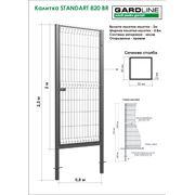 Калитка STANDART 820 BR (4.2/3R) фото
