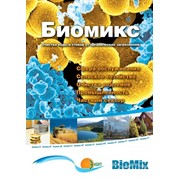 БИОМИКС ЕТ-биопрепарат для плодо-овощных хозяйств. фото