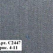 Купить ткань в брянске цена пвд упак волгоградский проспект