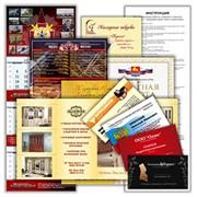 Разработка дизайна и изготовление рекламной полиграфической продукции, листовки, буклеты, каталоги, папки, визитки, блокноты, календари, дисконтные карты, пригласительные фото