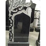 Памятники мусульманские эксклюзивные 5 фото