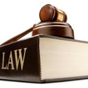 Представительство в судах г.Астана фото