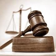 Захист прав та інтересів у спорах з державною інспекцією з питань праці фото