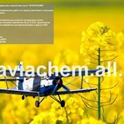 Опыление сельскохозяйственных культур. Авиахимработы. фото